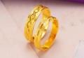 KKG商城:高仿黃金首飾難辨認?一招教你分辨假黃金