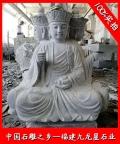 地藏王菩薩石雕像 四面地藏王 寺院石雕佛像