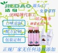 潔島承接酵素果飲飲料OEM貼牌代加工