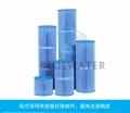 游泳池设备过滤器纸芯爱克聚酯纤维缸循环水处理纸
