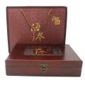 浙江昔归木盒包装,平阳木盒包装,包头木盒包装厂家