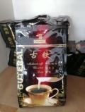 供应烟台奶茶原料、奶茶制作设备、制冰机、咖啡机