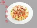 餐廳商用炒飯料理包揚州炒飯外賣速食料理包廠家批發