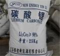 桂林哪里回收乌洛托品啊?