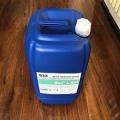 黑龍江化工廠冷凍水無磷阻垢緩蝕劑L-405水樣檢測