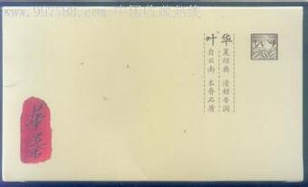 北京市回收国酒香30年贵烟30年回收华叶香烟云叶香图片