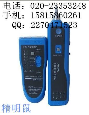 网络线缆断点测试《精明鼠》测试器nf-801r