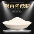白藥黃藥絮凝劑使用聚丙烯酰胺用途