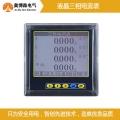 奧博森pdm-803v三相電流數顯表測量準