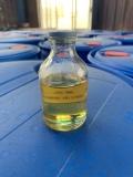 肉桂酸异戊酯厂家供应 标准品