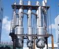 定做各種小型單效雙效降膜蒸發器 含鹽廢水蒸發器