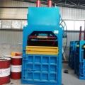 塑料瓶 废纸打包机多型号铁皮 油桶压块机生产销售