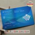 智能卡制作常见的印刷方式
