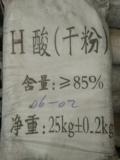 資陽回收鈦白粉誠信回收