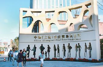 上海浦东自贸区上海公司注册商标在哪里办理