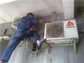 常熟空調售后維修安裝二手空調回收