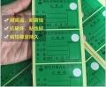 厂家生产合格品标签 出货进料标签 仓库物料标签
