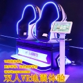 廣州炫境雙人坐姿動感VR地震安全體驗設備