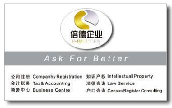 黑金科技石墨烯高科技财产链项目正在深圳向全