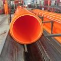山西轩驰牌mpp电力管生产各种mpp电力管型号