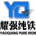 YT3原料純鐵國家標準