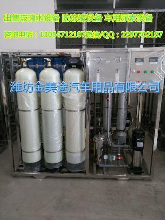 生产设备提供出售汽车玻璃水设备及配方