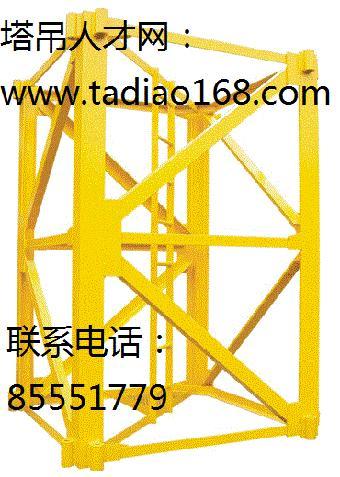 塔吊168供应徐工xgt正品5610-6塔吊标准节
