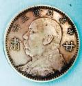 陕西铜川错版币拍卖机构