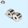 深圳磁鐵供應釹鐵硼強力磁鐵圓形 玩具磁鐵 N52