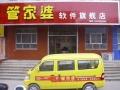 中山市古镇免费提供工厂生产管理解决方案
