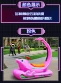 坐上海豚貝貝,你就是廣場上最亮的仔