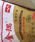 供應甘肅蘭州涂料袋廠家與白銀飼料袋價格