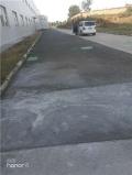 商砼路面下雪后凍起粉解決路面起粉的問題