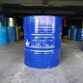 供應齊魯石化鄰苯二甲酸二丁酯DBP