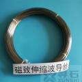 供應磁致伸縮波導絲0.80mm現貨
