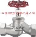 304不銹鋼截止閥S型蘇式絲扣螺紋J11W-16P
