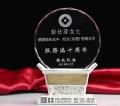 惠州政府单位职工老员工退休颁发的纪念品定做批发工厂