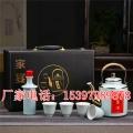 陶瓷小酒壶带杯子1斤2斤3斤套装