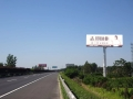 供应专业运作山东高速公路户外立柱广告牌投放-山