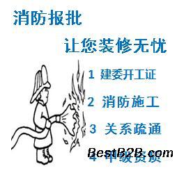 北京丰台消防施工办理图纸设计、开业消防显示cad图纸错误报审怎么回事图片