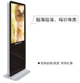 供应山东安徽河南众视广立式苹果款广告机