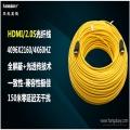 華光昱能 HDMI4K光纖線 即插即用