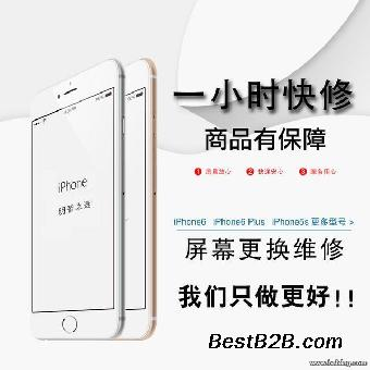 武汉武昌苹果手机维修点_志趣网