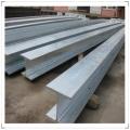 接觸網H型鋼柱 鐵路教學用鐵路H型鋼柱價格