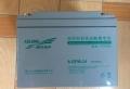 科華蓄電池6-GFM-2412V24AH參考詳細