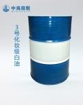 3号化妆级白油的种类用途以及白油质量指标