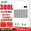 工業除濕機 地下室除濕器 大功率抽濕機 南京除濕機