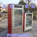 廈門地區全自動電烤紅薯機器多少錢一臺-哪里有賣