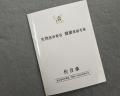 南京印刷廠、企業畫冊印刷、標簽不干膠印刷