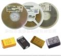 大量求購電容 晶振回收電子元件